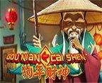 Gou Nian Cai Shen